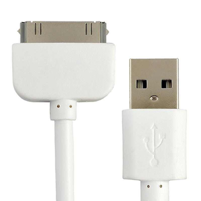 Кабель для Iphone 4, 1.5m, 2A, White - 1