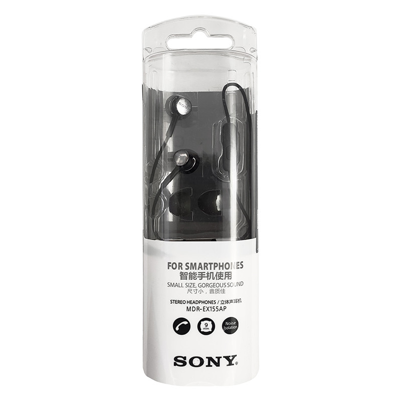 Гарнітура Sony MDR-EX155AP Black - 3