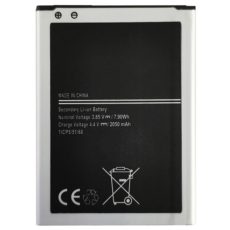 Акумулятор Original Samsung J1/J120 (2050 mAh) - 1