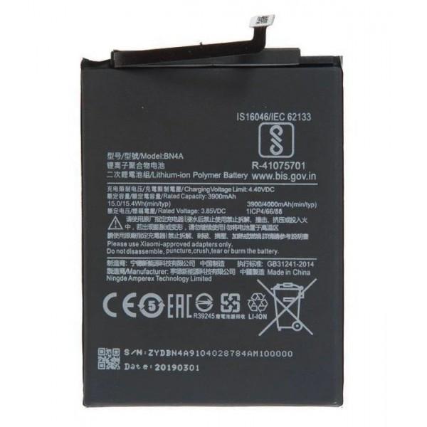 Акумулятор Original Xiaomi BN4A/Note7 (4000 mAh) - 1