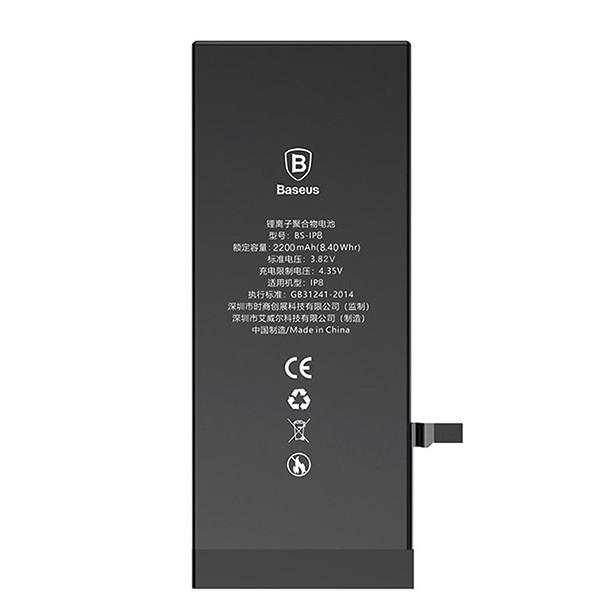 Акумулятор Baseus iPhone 8 (2200 mAh) High capacity - 1