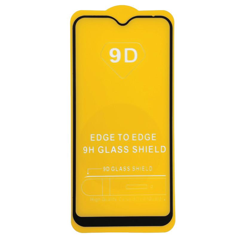 Захисне скло Full Glue Exclusive для Samsung A12 / A02s / A20s  - (0,2mm) Black - 1