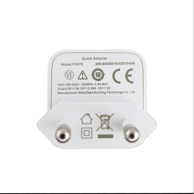 Зарядний пристрій Baseus Quick Charger, 12V, 2A - 4