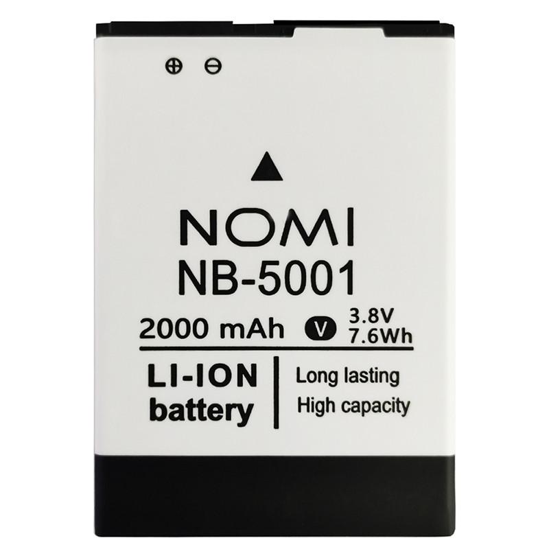 Акумулятор Original Nomi NB5001 (2000 mAh) - 1