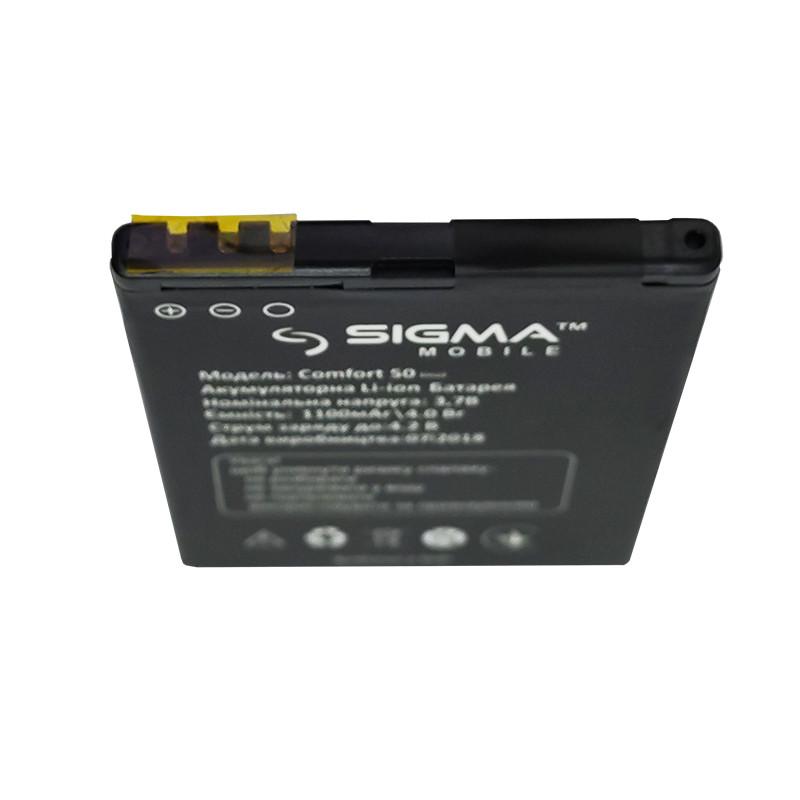 Аккумулятор Original SIGMA Comfort 50Tinol - 3