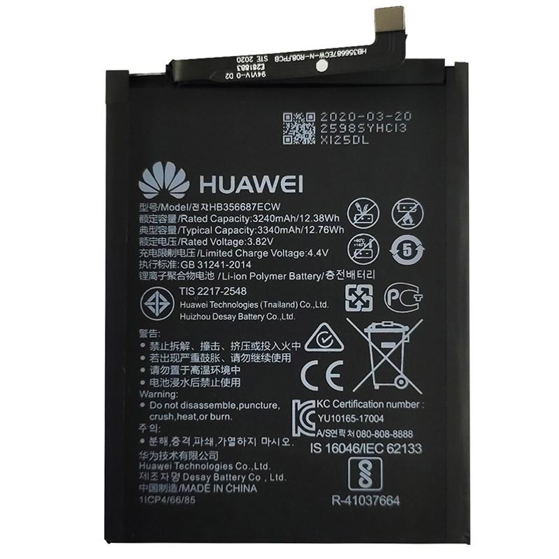 Акумулятор Original Huawei P Smart+/Honor 9i/Nova 2I/Nova2+ 2017 (HB356687ECW) (3240 mAh) - 1