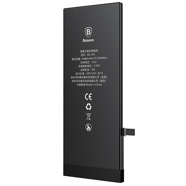 Акумулятор Baseus iPhone 5 (1440 mAh) - 1