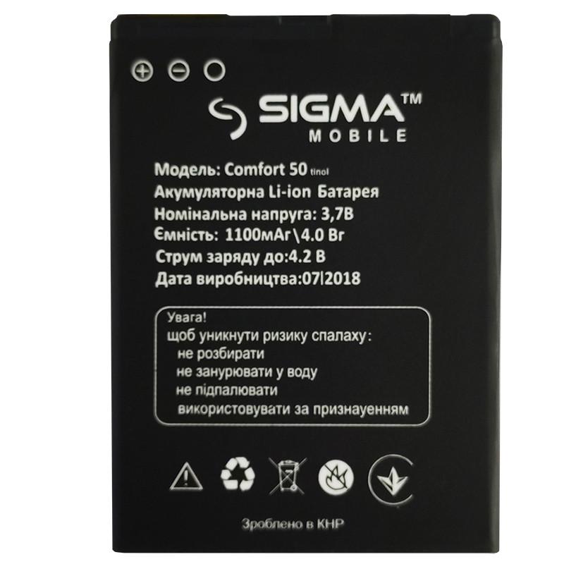 Аккумулятор Original SIGMA Comfort 50Tinol - 1