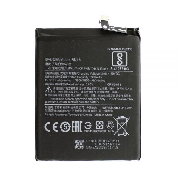Акумулятор Original Xiaomi BN46/Note6/Redmi 7 (4000 mAh) - 1