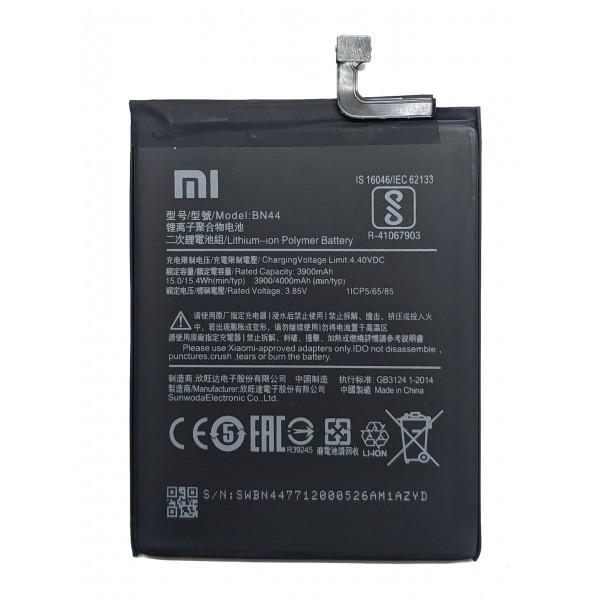 Акумулятор Original Xiaomi BN44/Redmi 5+ (3900 mAh) - 1