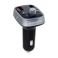 FM-трансмітер Borofone BC32 Sunlight