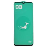 Захисна плівка Exclusive для Samsung M51 - (0,3 mm) Ceramica Black