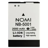 Акумулятор Original Nomi NB5001 (2000 mAh)