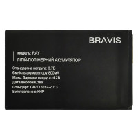 Аккумулятор Original Bravis RAY
