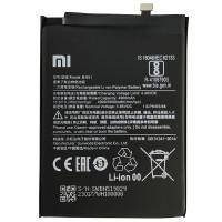 Акумулятор Original Xiaomi BN51/Redmi 8 (4900 mAh)