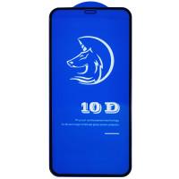 Захисне скло Heaven 10D для iPhone XR/11 (0,2 mm) Black