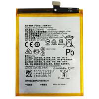 Акумулятор Original Realme BLP765/Oppo A91 (4025 mAh)