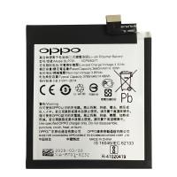 Акумулятор Original Realme BLP701/Realme X (3660 mAh)
