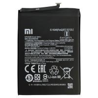Акумулятор Original Xiaomi BM4J/Redmi Note 8 (4400 mAh)