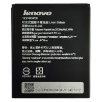 Акумулятор Original LENOVO BL239 (2000 mAh)
