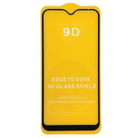 Захисне скло Full Glue Exclusive для Huawei Y7 2019 - (0.2mm) Black