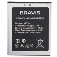 Акумулятор Original Bravis VISTA (1700 mAh)