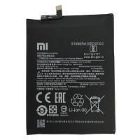 Акумулятор Original Xiaomi BN54/Redmi Note 9 (4920 mAh)