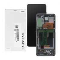 Дисплейний модуль Samsung G985 Galaxy S20 Plus, з рамкою, Original PRC, Black
