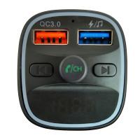 FM-Модулятор Konfulon C58, Micro, Bluetooth, 2 USB, Quick Charge 3.0