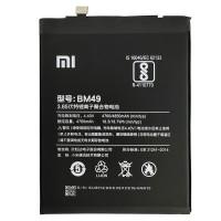 Акумулятор Original Xiaomi BM49/Mi Max (4760 mAh)