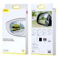 Водовідштовхуюча плівка Baseus 0.15mm для дзеркал авто (овальні 135*95mm)