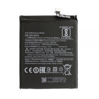 Акумулятор Original Xiaomi BN46/Note6/Redmi 7 (4000 mAh)