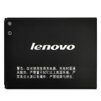 Акумулятор Original LENOVO BL171 (1500 mAh)