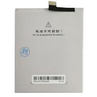 Аккумулятор Original Meizu BT41/MX4 Pro