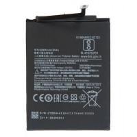Акумулятор Original Xiaomi BN4A/Note7 (4000 mAh)