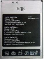 Акумулятор Original Ergo B500 First
