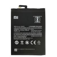 Акумулятор Original Xiaomi BM50/Mi Max 2 (5200 mAh)