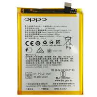 Акумулятор Original Realme BLP713/Realme 3 Pro (3960 mAh)