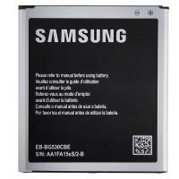 Акумулятор Original Samsung G530 (2600 mAh)