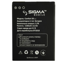 Акумулятор Original SIGMA Comfort 50Tinol (1100 mAh)