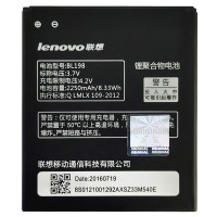 Аккумулятор Original LENOVO BL198