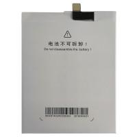 Аккумулятор Original Meizu BT40/MX4