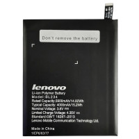 Аккумулятор Original LENOVO BL234